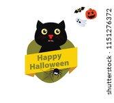 halloween elements. scary black ... | Shutterstock .eps vector #1151276372