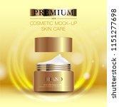 hydrating facial cosmetics... | Shutterstock .eps vector #1151277698