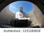 makomanai takino cemetery ... | Shutterstock . vector #1151283818