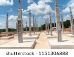 reinforced concrete piles of... | Shutterstock . vector #1151306888