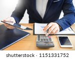 businessman work on desk office ... | Shutterstock . vector #1151331752