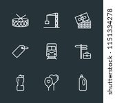 modern flat simple vector icon... | Shutterstock .eps vector #1151334278