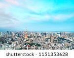 asia business concept for real... | Shutterstock . vector #1151353628