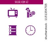 4 wall icons in vector set.... | Shutterstock .eps vector #1151354705