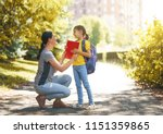parent and pupil of primary... | Shutterstock . vector #1151359865