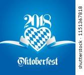 2018 oktoberfest heart bavaria...   Shutterstock .eps vector #1151367818