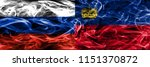 russia vs liechtenstein smoke... | Shutterstock . vector #1151370872