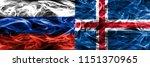 russia vs iceland smoke flags...   Shutterstock . vector #1151370965