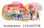 shopping mall crowd vector... | Shutterstock .eps vector #1151427278