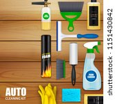 auto cleaning realistic set... | Shutterstock .eps vector #1151430842