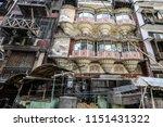 lahore  pakistan   june 02 ... | Shutterstock . vector #1151431322