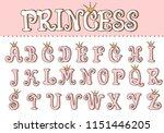 pink princess cute font.... | Shutterstock .eps vector #1151446205