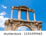 the arch of hadrian  commonly... | Shutterstock . vector #1151459465