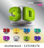 metallic 3d  vector color