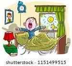 vector illustration  kid waking ... | Shutterstock .eps vector #1151499515