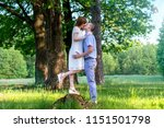beautiful couple in love... | Shutterstock . vector #1151501798