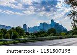 monasteries of meteora  greece | Shutterstock . vector #1151507195