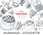 hong kong street food frame.... | Shutterstock .eps vector #1151524778