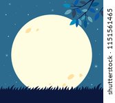 full moon with tree branch.... | Shutterstock .eps vector #1151561465