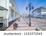 bandung  west java   indonesia  ... | Shutterstock . vector #1151572565
