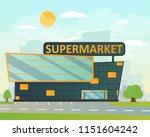 supermarket  shopping mall or... | Shutterstock .eps vector #1151604242