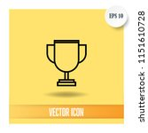 trophy vector icon | Shutterstock .eps vector #1151610728