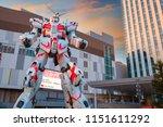 tokyo  japan   april 20 2018 ... | Shutterstock . vector #1151611292