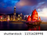 Hong Kong City Skyline With...