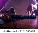 close up esport player training ...   Shutterstock . vector #1151646698