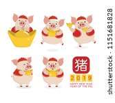 happy chinese new year 2019... | Shutterstock .eps vector #1151681828