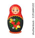 russian nesting doll closeup.... | Shutterstock .eps vector #1151684132