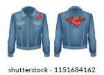 rock style denim jacket set ... | Shutterstock .eps vector #1151684162