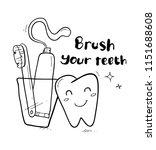 brush teeth hand drawn | Shutterstock .eps vector #1151688608