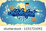 oktoberfest beer festival ... | Shutterstock .eps vector #1151721092