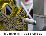 operator inspection aluminum... | Shutterstock . vector #1151729612