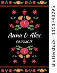 autumn wedding save the date... | Shutterstock .eps vector #1151743295