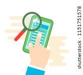 blog blogging media messaging... | Shutterstock .eps vector #1151751578
