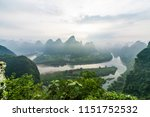 guilin lijiang mountain range | Shutterstock . vector #1151752532