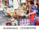 busan  south korea   october 7  ...   Shutterstock . vector #1151801948
