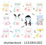 vector coolection of line... | Shutterstock .eps vector #1151841302