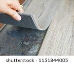 diy easily renovating cover... | Shutterstock . vector #1151844005