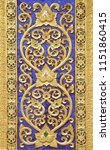 pattern gold paint in the...   Shutterstock . vector #1151860415