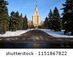 moscow  russia   january 25...   Shutterstock . vector #1151867822