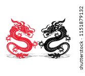 two dragons  black and red  ... | Shutterstock .eps vector #1151879132
