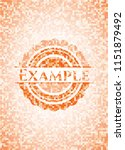 example abstract emblem  orange ... | Shutterstock .eps vector #1151879492