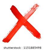 cross  x   red watercolor...   Shutterstock . vector #1151885498