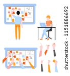 scrum planning of teamwork on... | Shutterstock .eps vector #1151886692