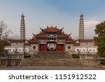 dali  yunnan  china   march 30... | Shutterstock . vector #1151912522