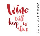 wine will keep us alive. funny  ... | Shutterstock .eps vector #1151913605