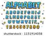 comic retro letters set.... | Shutterstock .eps vector #1151914058